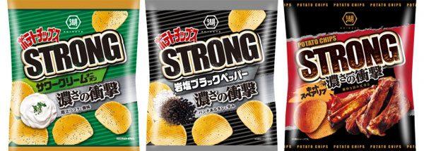 """""""すごい""""黒糖きなこの味わい!湖池屋「スゴーン 黒糖きなこ」全国で新発売!"""