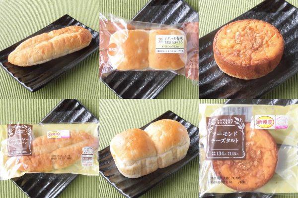 ローソンから彩りにぎやかな「イースターカップケーキ」限定発売!