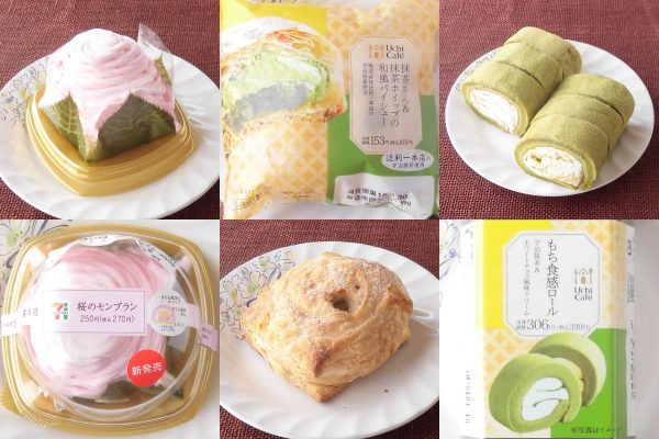 【プチ贅沢】セブン「クッキー&クリームの生ガトーショコラ」全国各地で新発売
