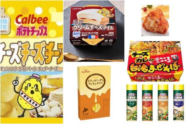 はちみつ風味フレーク入り♪カルビー「じゃがりこ はちみつバター味」コンビニ先行発売!