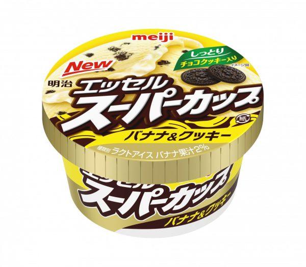 【ハイカカオ】 明治「 GOLD  LINE」からカカオ36%のバニラと65%のチョコレートアイスが発売