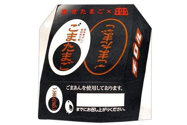 朝チロル♪ 「チロルチョコ〈朝ヨーグルト〉」乳酸菌入りで新発売
