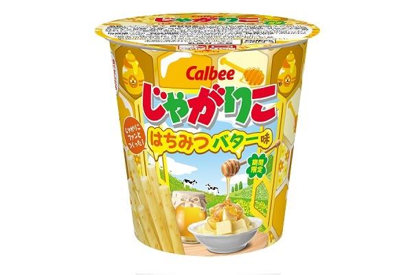 【こんがり焼きチーズ味がたまらない♪】カルビー「じゃがりこ焼きチーズ味」がファミマ限定発売