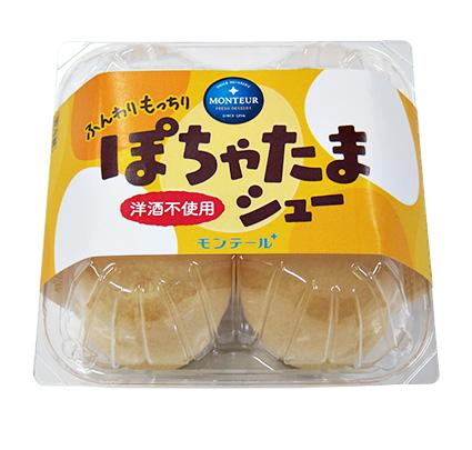 ロカボで美味しく! モンテール「糖質を考えたベイクドチーズケーキ」新発売