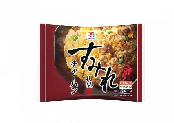セブン「チキン竜田バーガー」全国各地で新発売! 温めなくても美味しいジューシーな鶏モモ肉
