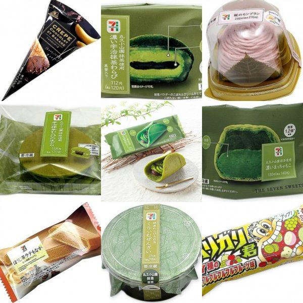 セブンからチーズケーキ風味「ベイクドリング」全国で新発売!