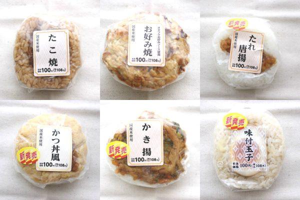 """【抹茶フェア】ローソンストア100に""""抹茶""""を使ったデザート、和菓子、菓子パンが続々!全8種♪"""