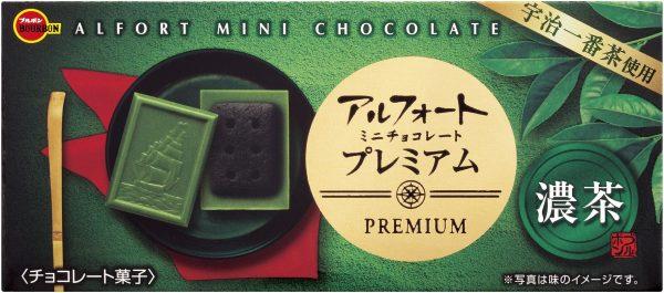 チョコにサクサク素材を散りばめた♪ブルボン「パキーラ チョコミント味」爽やかに新発売