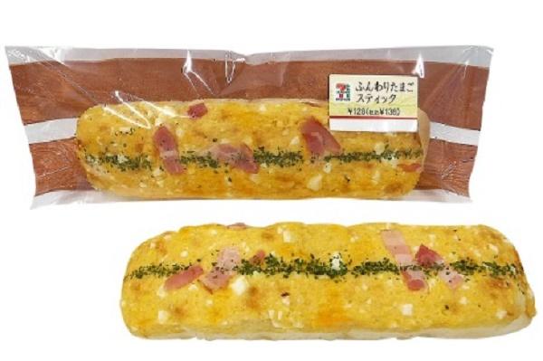 てんこ盛り!セブン「北海道十勝産小豆使用わらび餅&白玉ぜんざい」全国各地で新発売