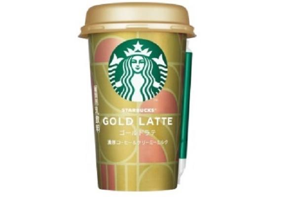 スタバからビター感とコクが絶妙な「コーヒー&クリームプリン」を発売!