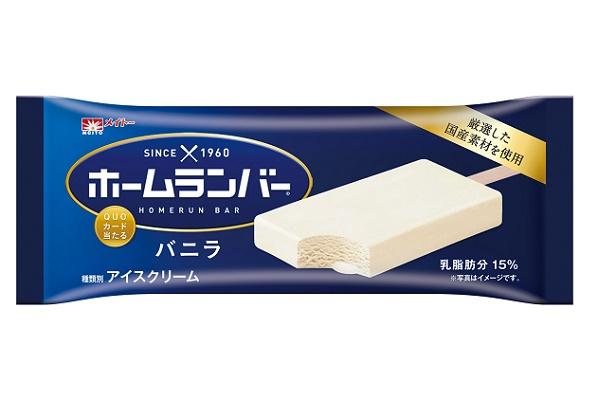 大人感アップ!協同乳業「メイトー キャラメルプリン ビターコーヒーソース」がさらに美味しく!