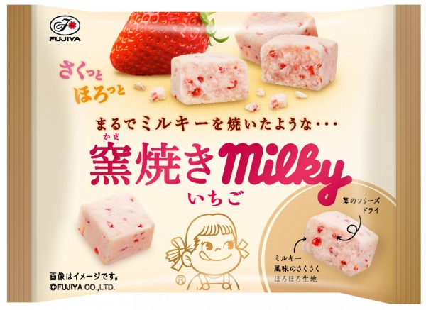 不二家「サロン・ドゥ・ルック(ミントソルベ)」大粒チョコから溢れるミント!
