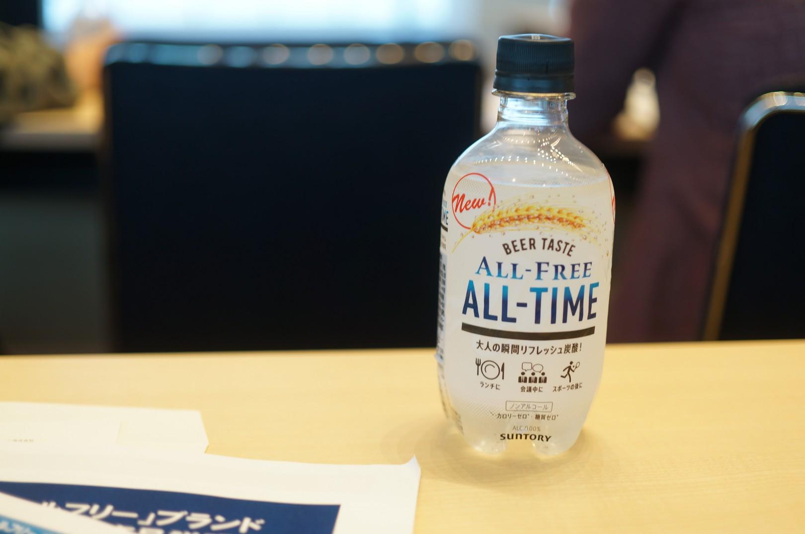 サントリー、初の透明なノンアルコールビール発売 オフィスでの業務中など、昼間の飲用に : お料理速報
