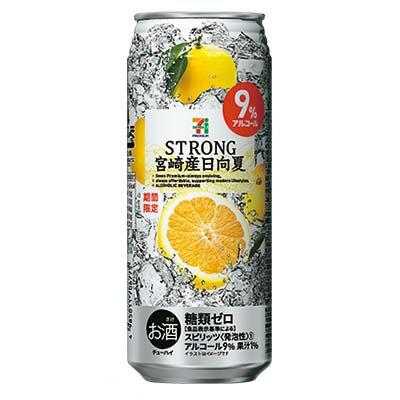 より濃厚な味わいを実現!タカラ「おいしいチューハイプレミアム」<濃厚パインミックス>新発売