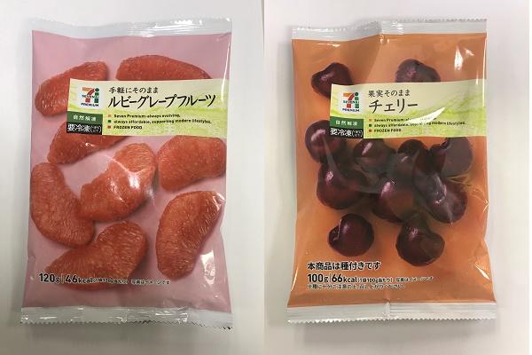 セブンプレミアム「蒙古タンメン中本 汁なし麻辛麺」冷凍ラーメン登場