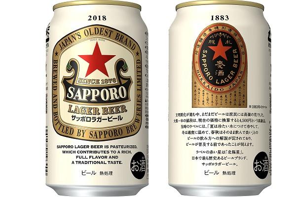 サッポロビール×セブン限定「サッポロ ファイブスター」登場
