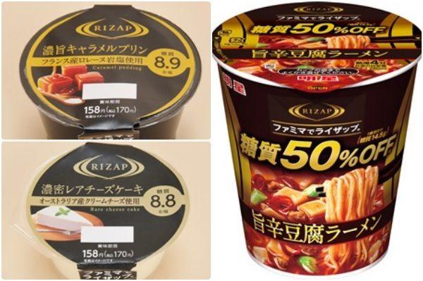【数量限定】ファミマで「森永製菓 ベイクアイススティック ミント」新発売