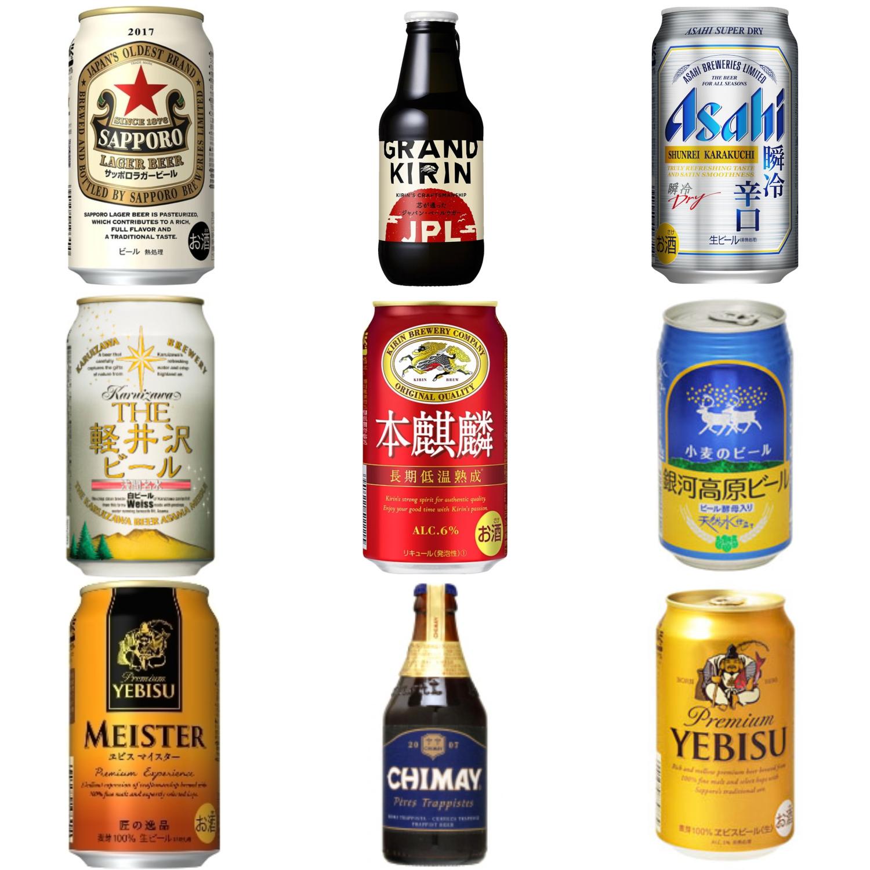 ビール人気ランキングBEST20!定...