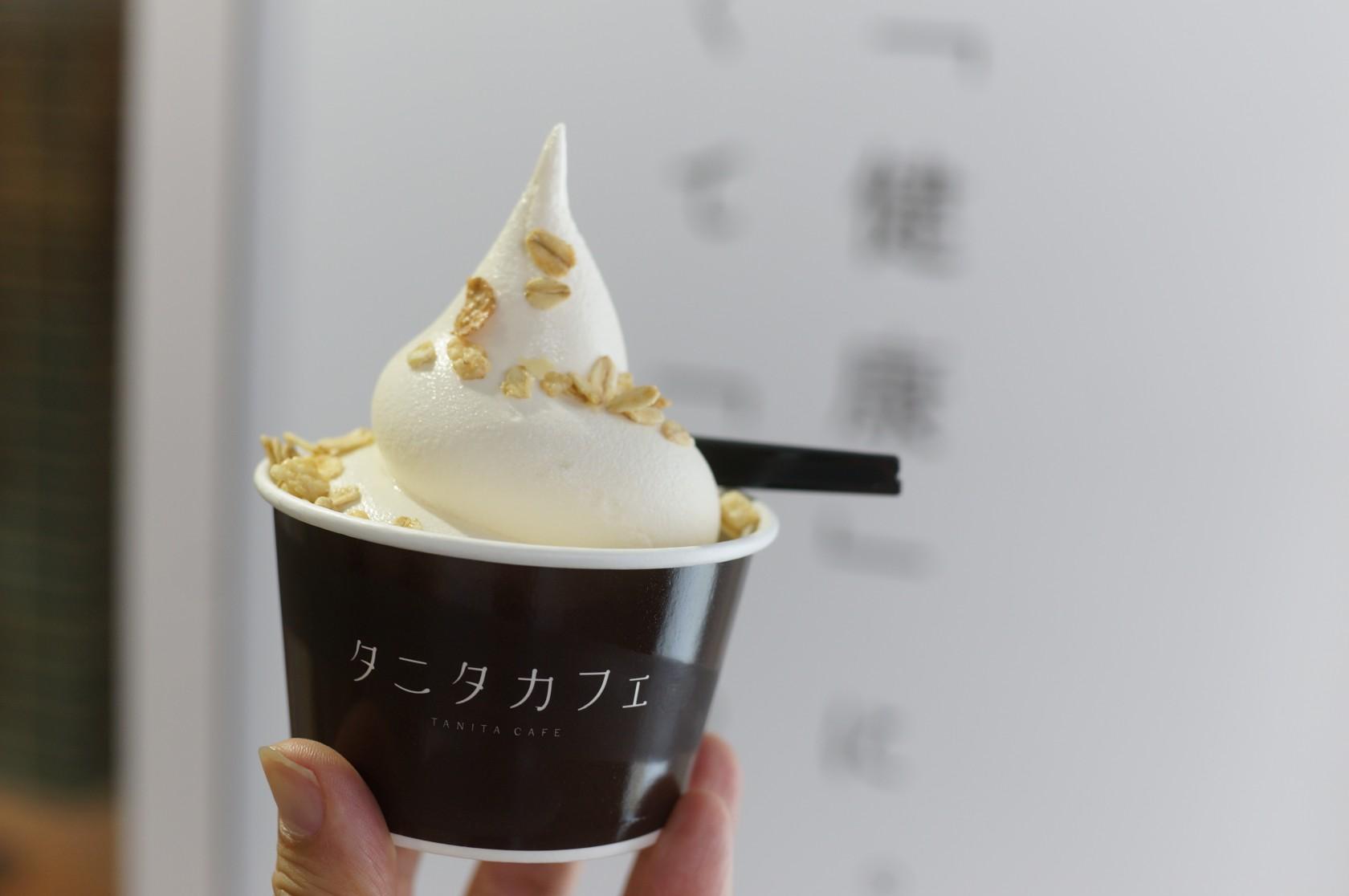 豆乳 ソフトクリーム 作り方