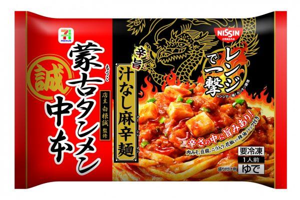 ふんわりふっくらしっとり♪セブン「コッペパン(カスタード&ホイップ)」全国で新発売!