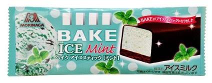 ファミマでケンズカフェ東京とのコラボスイーツ「抹茶ソフトクッキー」など3品!