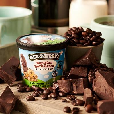 モロゾフより父の日限定スイーツ!世界一のチョコを使った「チョコレートチーズケーキ」等3品♪