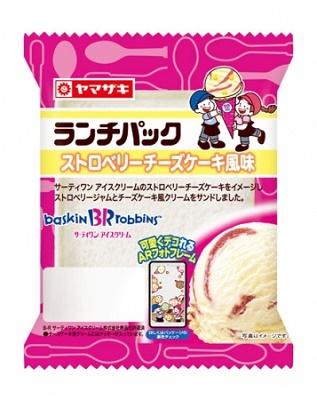 「ヤマザキ×大阪王将」餃子とチーズの最強タッグ!中華まん風の惣菜パンが見逃せない