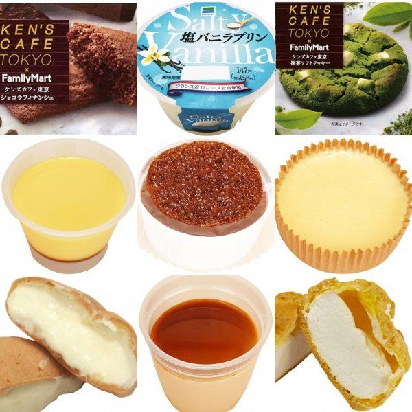 ファミマからチョコミント商品が続々! ドリンク、アイス、シューにケーキまで