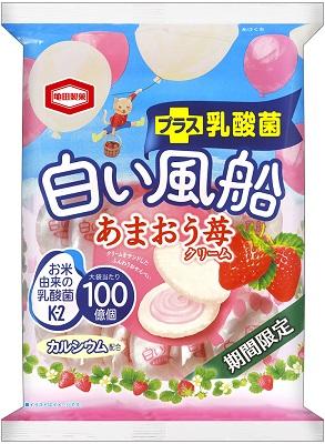 こたつのお供に!ほっこりミックスおやつ「冬のつまみ種」が亀田製菓から登場