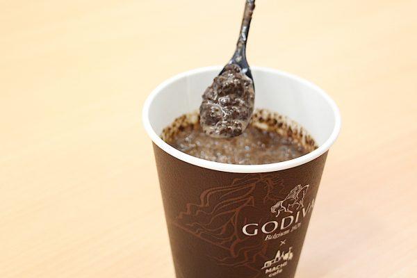 ローソンから先行販売!「ザ・チョコレートビター&ミルクアソート」