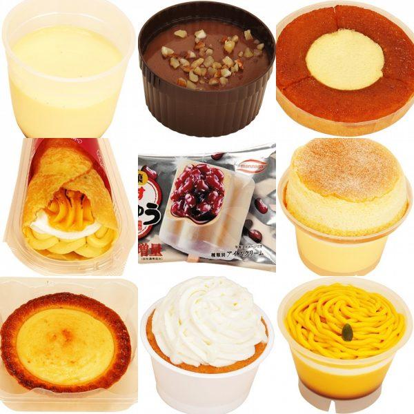 ファミマのチョコパン!ミルクホイップ入りの「しっとりショコラブレッド」が新発売