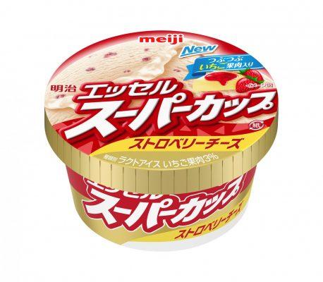 この美味しさ、想定外!明治「アーモンドチョコレートいちごミルクパウチ」期間限定で発売