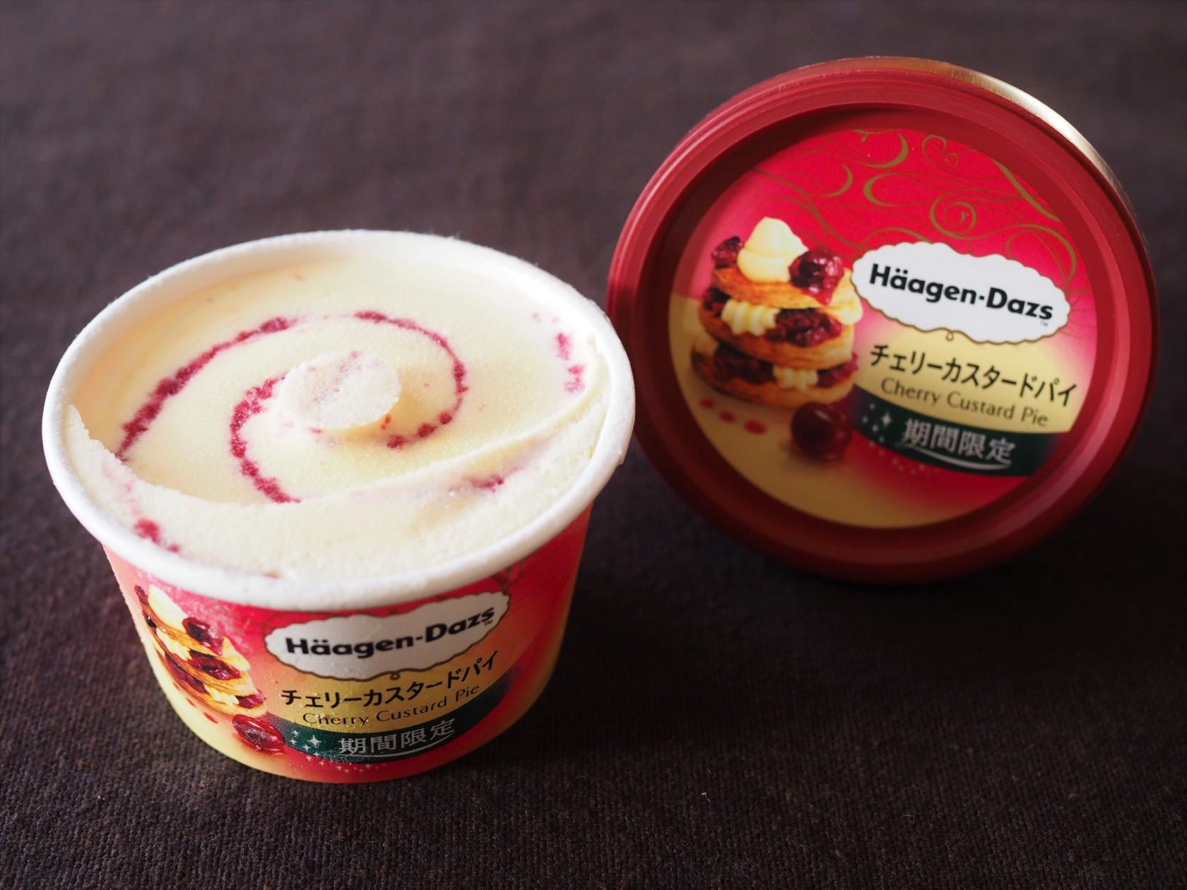 メープルを味わう♪ハーゲンダッツ「カナディアンメープル&ウォルナッツ」新発売