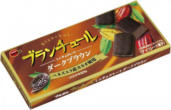 アブナイ美味しさ…。ブルボン「じゃがチョコシュガーバター味」全国で新発売!