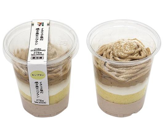 カップで手軽に♪セブン「ティラミスケーキ」3層の変化する味わい!