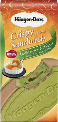 程よい塩味が後を引く濃厚キャラメル♪ハーゲンダッツ ミニカップ「キャラメルバタークッキー」期間限定で新発売