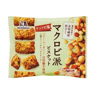 森永製菓がミントチョコ3品を新発売!「ベイク」「ダース」「小枝」今年もミントレベル付♪