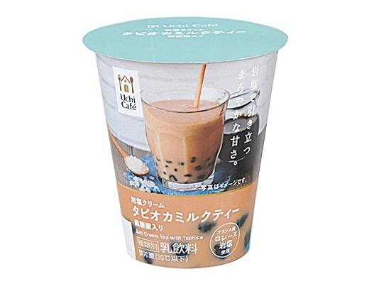凝縮したおいしさ!ローソン「ウチカフェ 贅沢チョコバー 濃密抹茶」全国で新発売