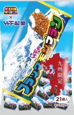 セブン「カスタード&ホイップのダブルシュー」コクあるクリーム増量!
