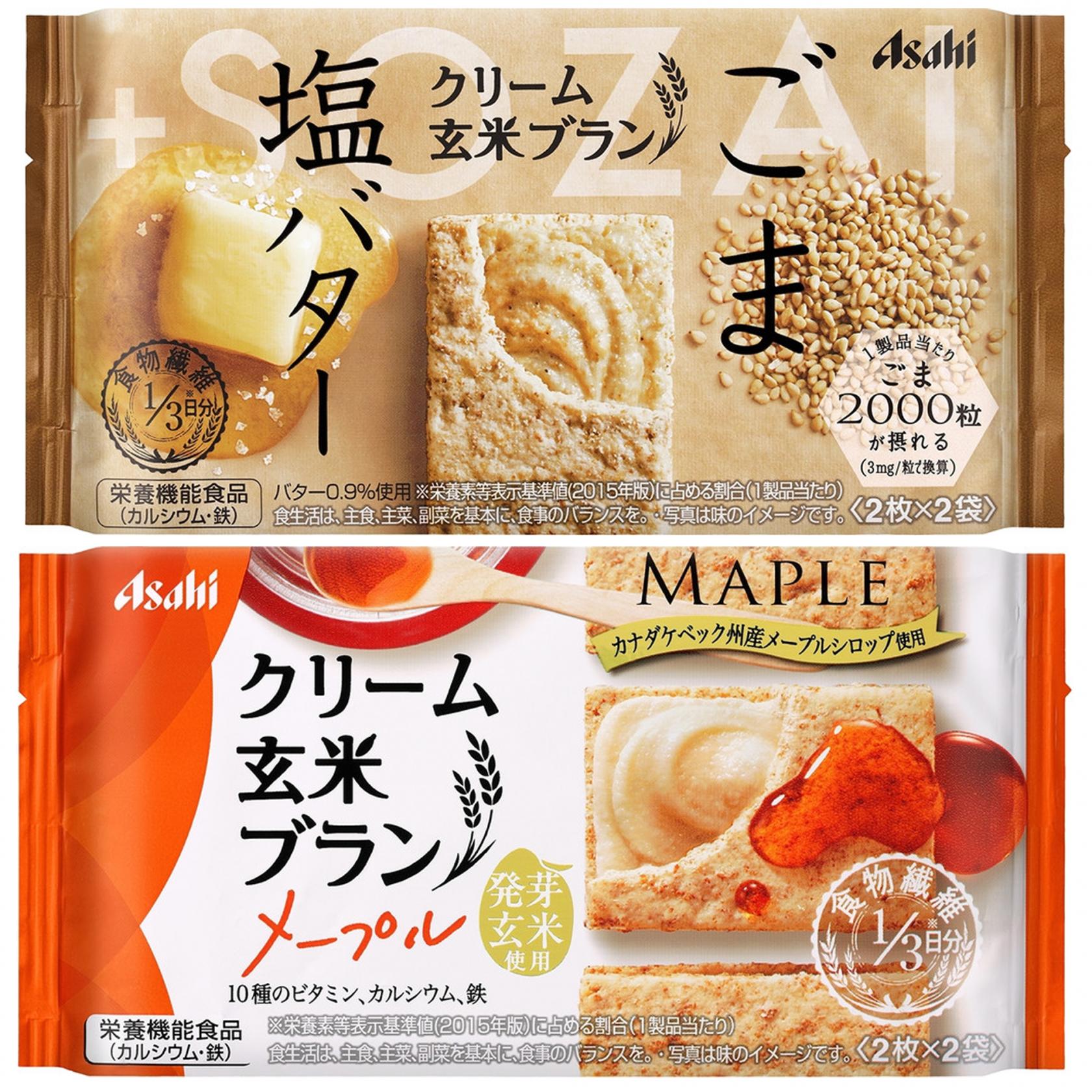 アサヒ「発酵BLEND りんご酢&カルピス」新発売♪長野産りんご果汁を贅沢に使用