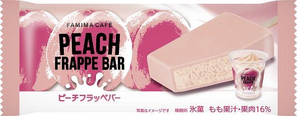 相性抜群なトッピング♪ファミマ「ほうじ茶ムースの和ぱふぇ」全国で新発売!