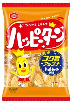 亀田の柿の種「ミルクチョコ&ホワイトチョコ」明治とのコラボで期間限定発売!