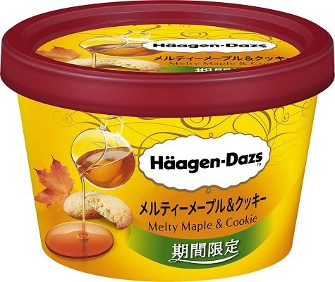 「ハーゲンダッツ デセールバー ショコラバナナクロッカン」デザートにかぶりつく幸福感♪