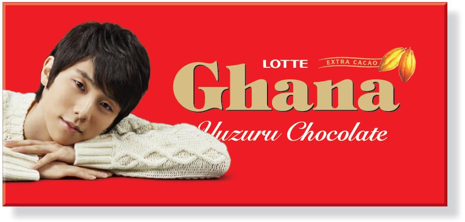 ロッテ「チョコパイ」秋冬の新商品!ひとりじめしたくなる3品