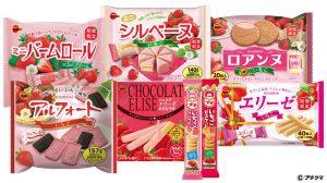 「シュガーバターの木 ショコラがけサンド」新発売!炭火ショコラがとろり♪