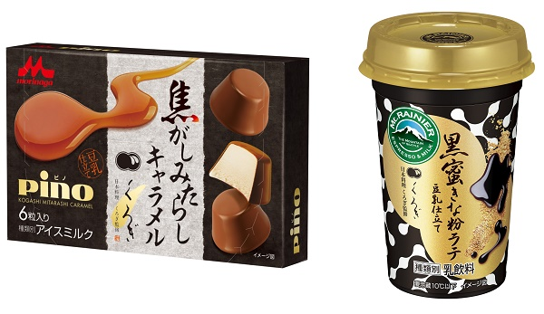 森永「ソフトクリームのめちゃいました」新発売!本当にそのまま飲んでいるみたい!