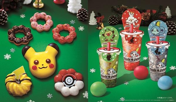 フロレスタ×ポムポムプリン「クリスマスサンリオコラボドーナツ」新発売!ちょこんと、かわいい♪