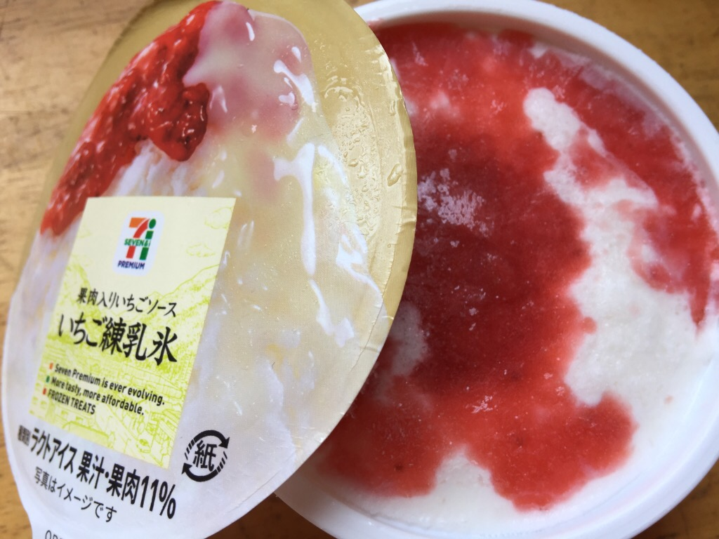 セブンプレミアム いちご練乳氷 クチコミ