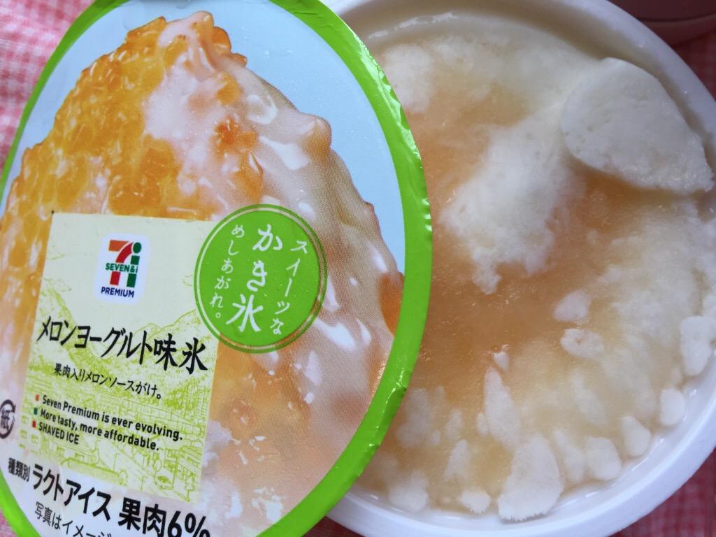メロンヨーグルト味氷 クチコミ