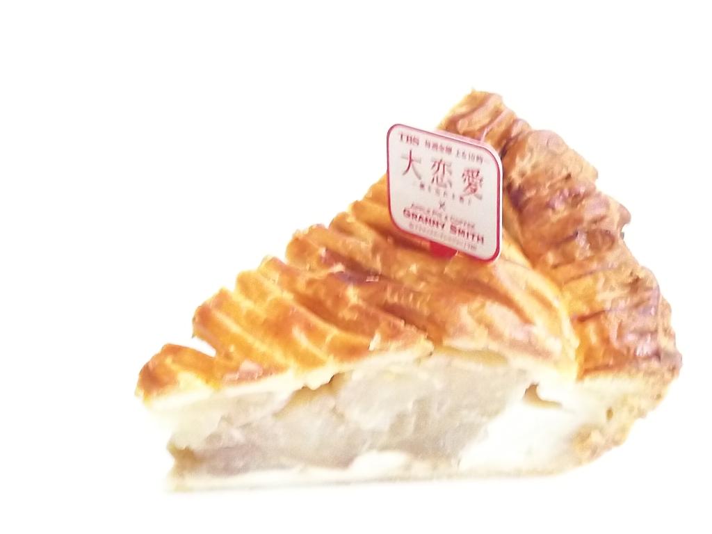 「大恋愛アップルパイ」の画像検索結果